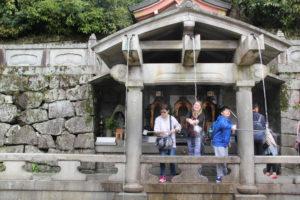 source kyoto